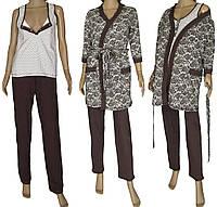 Комплект тройка для кормящих и беременных женщин халат и пижама с брюками 42-56 р