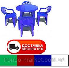 """Набор садовой мебели Стол """"Круг"""" и 4 стула """"Луч"""", Алеана. Бесплатная доставка"""