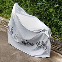 Велосипедный чехол Robesbon от дождя накидка для велосипеда Белый
