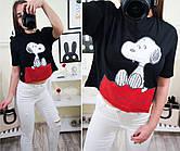 Женская короткая футболка с принтом собаки