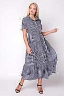 Платье Молли 48-56 темно синий, фото 1