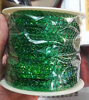 Пайетка на нитке  круглые, Лента пайеточная, намотка 100ярд, цвет зеленый голограмма