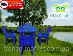 """Набор садовой мебели Стол """"Квадрат"""" и 4 стула """"Луч"""", пластиковый. Бесплатная доставка"""
