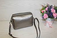 Бронзовая женская сумочка с заклепками через плече,небольшая сумочка