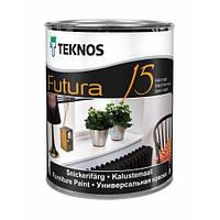 Краска однокомпонентная белая, для дерева и металла, шелковисто-матовая Teknos FUTURA 15 (банка 0,9л )