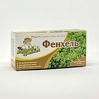 Фиточай натуральный в пакетиках Фенхель (20пак)