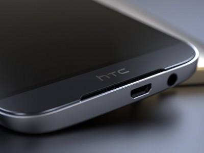 HTC One M9e стане пластиковою версією One M9+