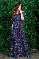"""Женское платье длинное с воланами и открытыми плечами, есть карманы """"Цветочная нежность"""""""
