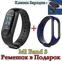 Фитнес браслет Smart Bracelet Mi Band M3 Клипса зарядка Экран Цветной Фитнес-браслет Mi Band M3