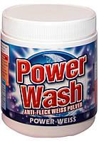 Пятновыводитель для белого Power Wash 600 гр.