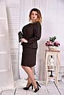 Коричневый деловой костюм с юбкой  Жакет + юбка большого размера 0578-2, фото 2