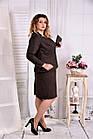 Коричневый деловой костюм с юбкой  Жакет + юбка большого размера 0578-2, фото 3