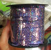 Пайетка на нитке  круглые, Лента пайеточная, намотка 100ярд, цвет светло-сиреневый голограмма