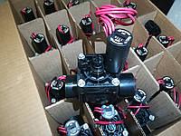 Электромагнитный клапан PGV-101G Hunter