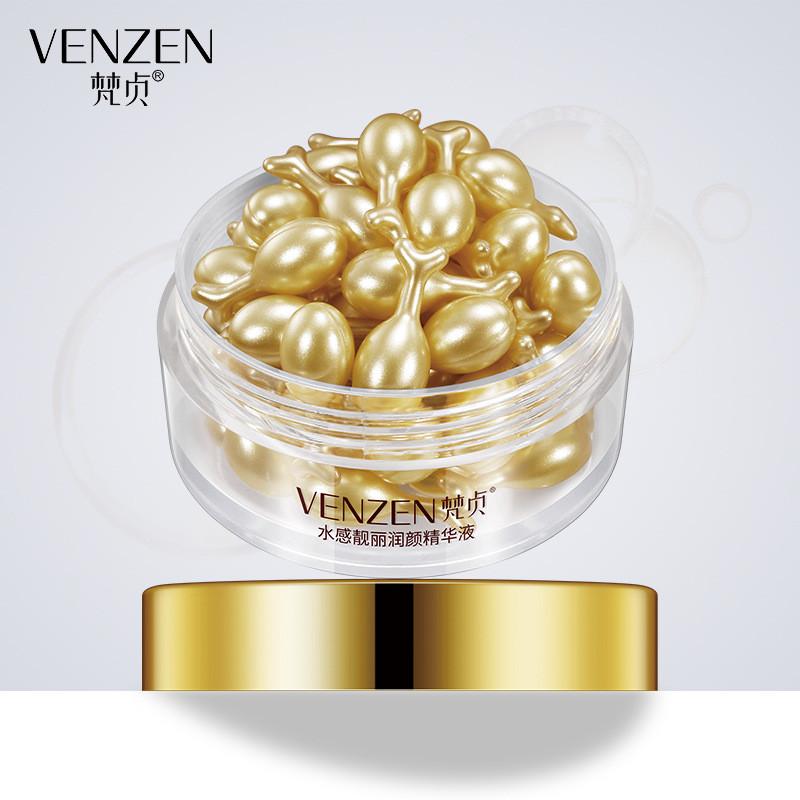 Омолаживающая сыворотка для лица с олиго-пептидами в капсулах Venzen Oligo Peptide Bright Skin (34г/30шт)