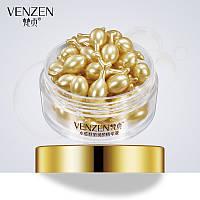 Омолаживающая сыворотка для лица с олиго-пептидами в капсулах Venzen Oligo Peptide Bright Skin (34г/30шт), фото 1