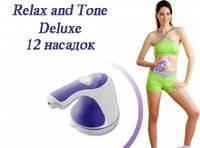 Массажер  Relax and Tone Deluxe на 12 насадок, вибро массажеры, вибрационные массажеры, массажер от целлюлита