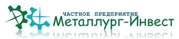"""""""МЕТАЛЛУРГ-ИНВЕСТ"""""""