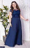 Платье женское длинное - Лола, фото 1
