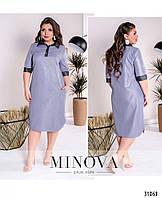 Нежное платье в мелкую полоску с расклешенной юбкой р. 48-62