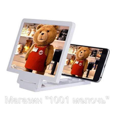 Увеличитель 3D (х3) экрана мобильного телефона (quality B)!Лучший подарок, фото 2
