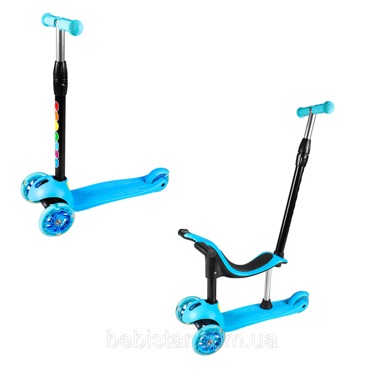 Самокат, беговел и каталка с ручкой и светящимися колесами, синий для малышей от 1,5 года