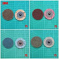 Шлифовальный круг для доводки поверхности 75 мм Roloc Scotch-Brite™ SC-DR
