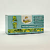 Фиточай в пакетиках Для здоровья суставов 20 пакетиков