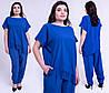 ✔️Модный женский костюм Синти летний большого размера 54-62 размера электрик
