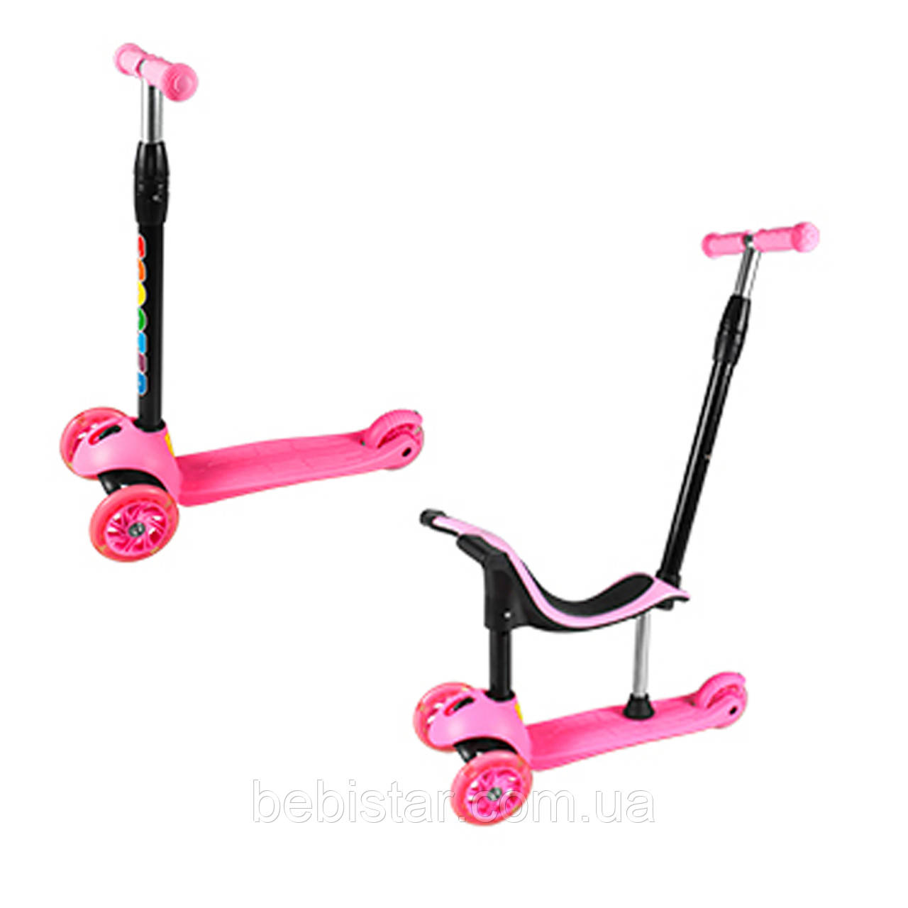 Самокат, беговел и каталка с ручкой и светящимися колесами, розовый для малышей от 1,5 года