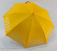 """Детский однотонный зонтик трость с серебристой пропиткой на 5-10 лет от фирмы """"Shine"""""""