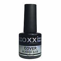 Гель лаки  COVER BASE N-02(камуфлирующая база) 8 мл Oxxi