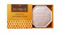 Натуральное мыло Прополис Farmasi (1119041)
