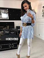 Платье рубашка в полоску, фото 1
