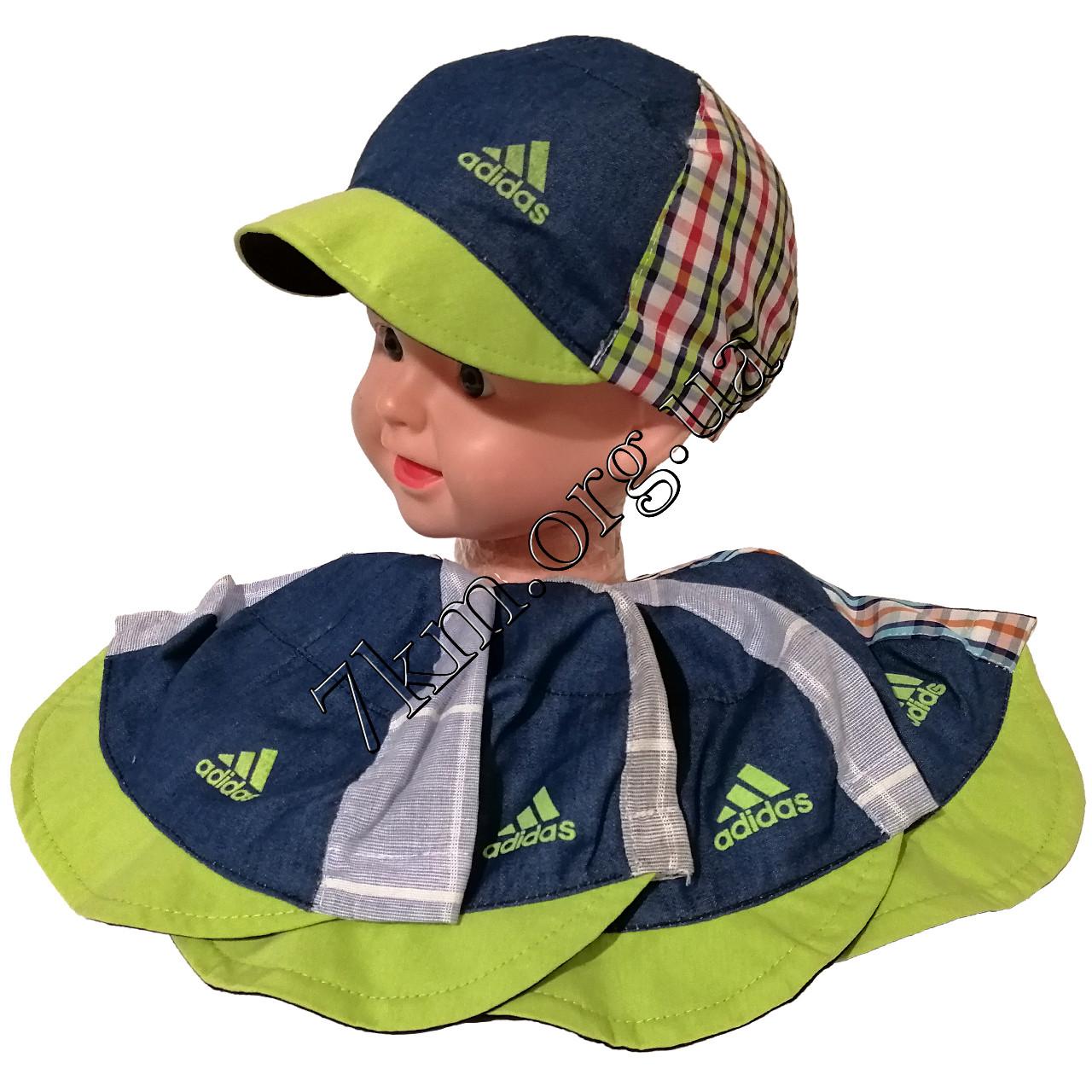 """Кепка детская для мальчиков Реплика """"Adidas"""" 1,5-3 года джинс +хлопок Оптом 8001"""