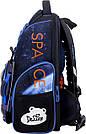 Ранец школьный каркасный с наполнением DeLune 11-030, фото 4