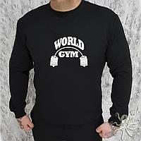 Мужской спортивный черный свитшот, кофта, лонгслив, реглан World Gym, Реплика