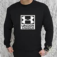 Мужской спортивный черный свитшот, кофта, лонгслив, реглан Under Armour, Реплика