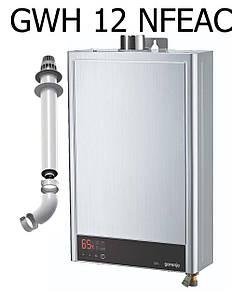 Газовая колонка GORENJE GWH-12 NFEAC (газовый проточный водонагреватель)