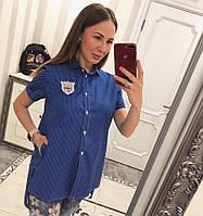 Рубашка женская стильная в горошек короткий рукав с шевроном удлиненная Bvv318, фото 1