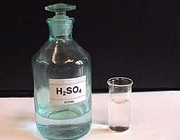 Серная кислота 95,6% «химически чистая»