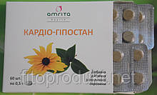 Кардио-гипостан повысит нижнее артериальное давление №60 Амрита