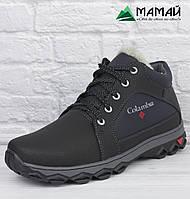 Чоловічі зимові черевики -20 °C