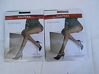 Колготки женские Pantera 40ден