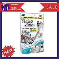 Экономитель воды Turbo Flex 360 | насадка на кран (аэратор)
