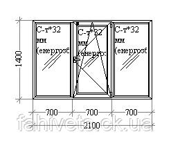 """Окна типа """"Эконом"""" из профиля WDS 400, с двукамерным энергосберегающим стеклопакетом,размеры (2100х1400)"""