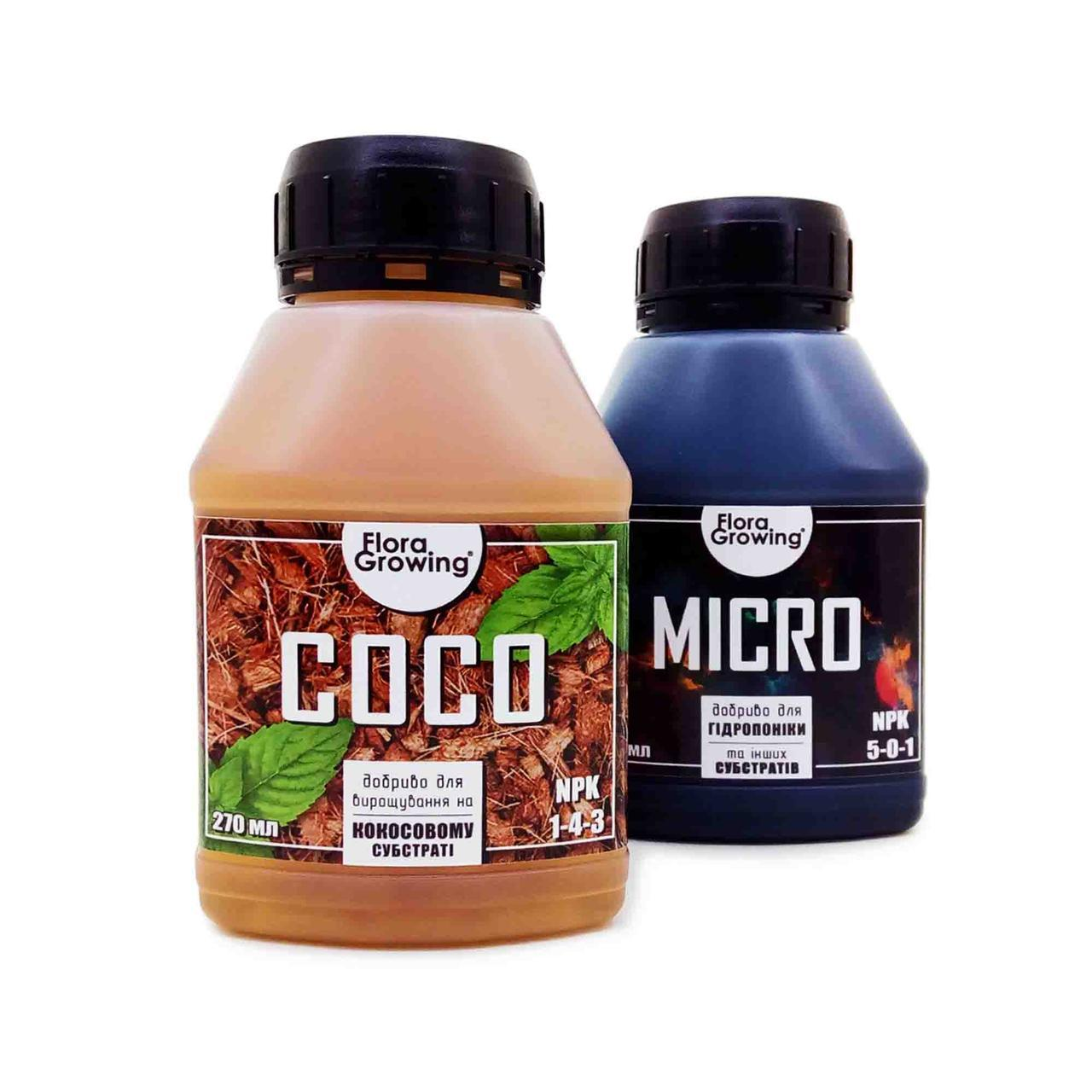 2 х 270 мл Coco Kit - Комплект удобрений для выращивания в кокосе