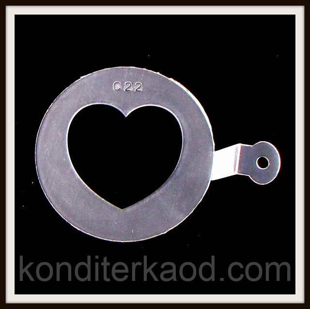 Трафарет маленький диаметр 7,4 см Сердечко