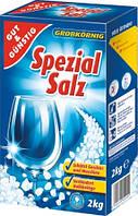 Соль для посудомоечных машин G&G Spezial Salz 2 кг
