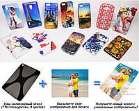 Печать на чехле для Apple iPad Mini 3 7.9 2014 (Cиликон/TPU)